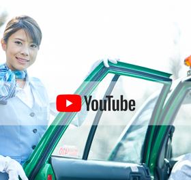オークションドライブ(Youtuber×タクシー)