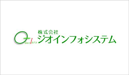 株式会社ジオインフォシステム