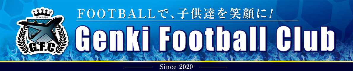 Genki Football Club